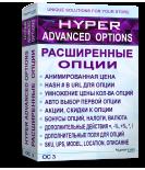Настраиваем Hyper Advanced Options